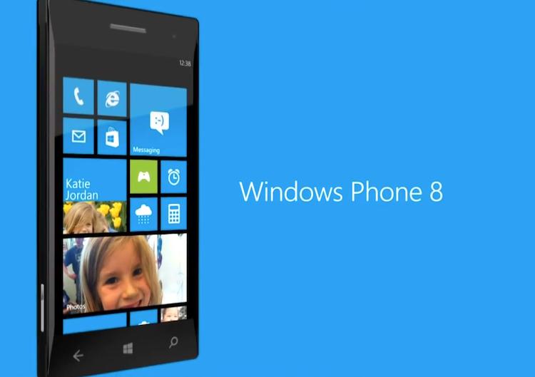 Windows Phone 8 Скачать - фото 10
