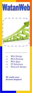 watanweb.com